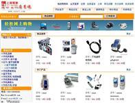 ShopWe 网店系统