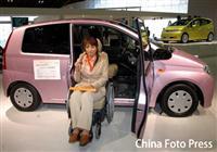 残疾人专用车销售管理实施办法