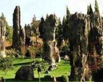 内蒙古塞上石林自然风景区导游词