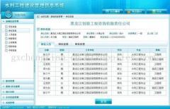 电子政务信息门户建设方案