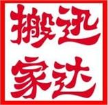 迅达疯狂彩票-重庆福彩重庆风采20选5 2.00