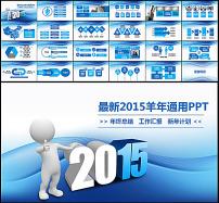 2015超市财务年终总结
