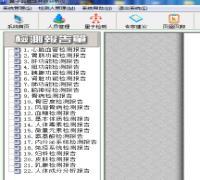 尚赫直销管理软件(含.net框架)