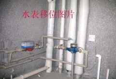 水电维修工作总结