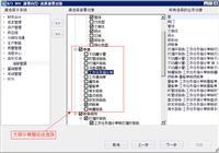 LJFeatureDet特征词发现技术中间件