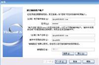 阿达本地邮件搜索XP (Ada Email Extractor XP)
