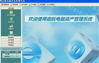 尘月网络企业网站管理系统