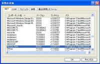 迅搜(xunsearch) 1.4.8