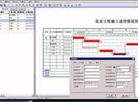 品茗茶馆管理软件