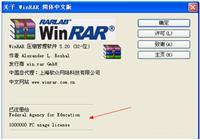 SiteSafe网站主动防挂马系统