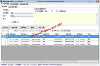 千万邮件地址数据库系统