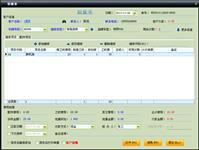 公路工程资料管理系统