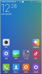 MIUI米柚 OPPO Finder手动卡刷包V4开发版增量包 3.2.8-3.2