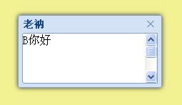 九州策马Windows屏幕遮罩