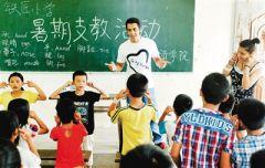 英语支教教师培训心得