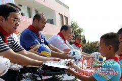 体育器材捐赠仪式活动策划书范文
