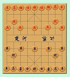 象棋棋霸2006...