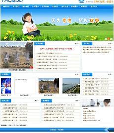 XiaoCms 企业建...
