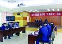 国税局机关党委办公室工作总结