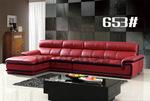 红色家具公司网站源码 1.0