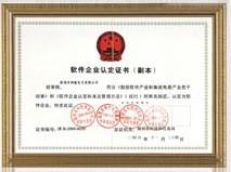 逸恒企业数字证书签发控制台