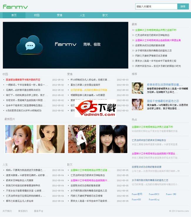 Fanmv CMS 1.0.2.116