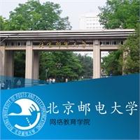 邮电大学职业教育频道网站源代码