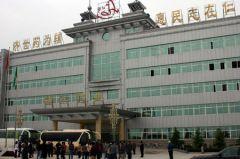 工厂宣传报道考核办法