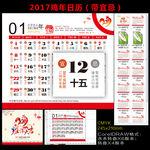 LKCMS日历黄历修正版 1.1
