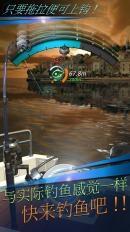 钓鱼游戏Bassmas...