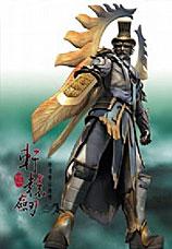 FC模拟器游戏 - 黄帝-渚鹿之战(中文)