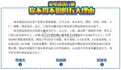 社区党委2014年党建工作思路