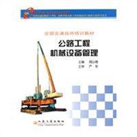 易君工程机械(泵业)租赁管理系统