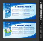 企业形象设计委托合同书范文