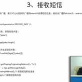 SMS Spam Manager短信隐藏拦截中英文版