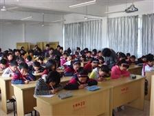 小学学年语文教研工作方案