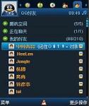 光华反病毒软件手机版-Pocket PC 2003 繁体中文