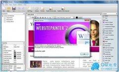 盘特在线图像编辑器PanTe_Painter
