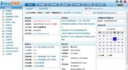 易点内容管理系统 DianCMS 5.1.0 SQL版