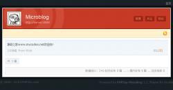 PHPSay微博系统 1.6
