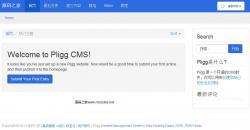 diggcms内容管理系统