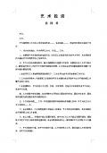 软件产品OEM协议范文