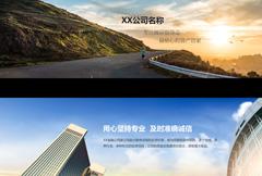科技公司企业网站建设 2.2