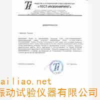 ___年海关行业标准立项计划