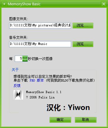 MemoryShow Basic