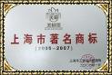 上海市特许经营合同范文