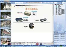 网纪互联公文签收系统司法版 20130902