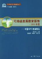 2012学年第一学期初中科学教学总结
