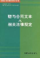 沈阳市报刊广告发布合同范文