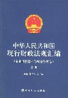 贯彻国务院关于施行《中华人民共和国政府公开条例》若干问题的意见